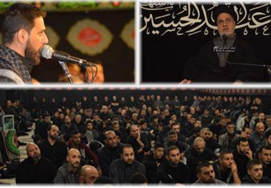 مجلس عزاء الحسین علیه السلام