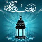 إمساکیة شهر رمضان المبارک 1440 – کوبنهاغن