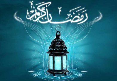 إمساکیة شهر رمضان المبارک 1442
