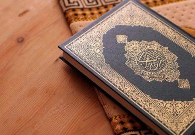 الرفق في القرآن الكريم
