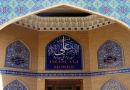 تعليمات الجهات الرسمية لفتح المساجد