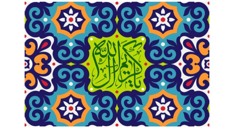 نبارک لکم ذکری میلاد الإمام الحسن المجتبی علیه الصلاة و السلام