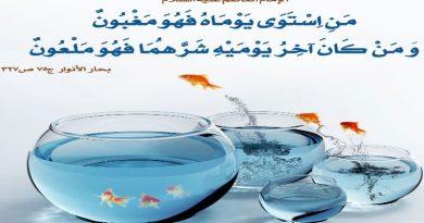 ولادة الإمام موسى كاظم (علیه السلام)