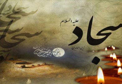 الخطبة الكاملة للإمام زين العابدين عليه السلام في مجلس يزيد