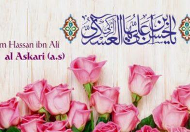 ولادة الإمام الحسن العسکری عليه السلام