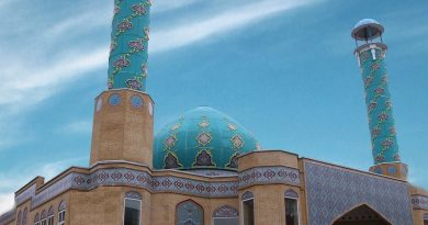 اعلان غلق المسجد