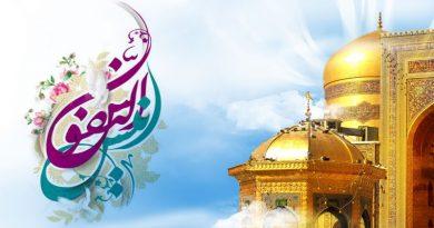 ترجمه ولادة الامام الرضا (علیه السلام)