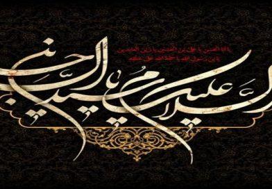 شهادة الإمام علي بن الحسین علیه السلام