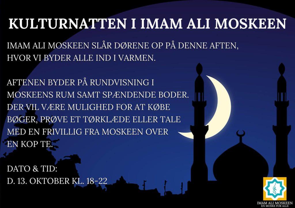 kulturnatten 2017 - Imam Ali Moskeen