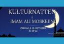 Kulturnatten i Imam Ali Moskeen