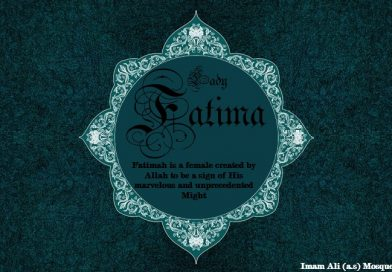 Merits of Fatimah Zahra (s.a) are Unmatched by any Woman Known in History