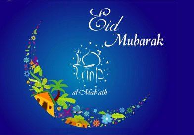 Eid al-Mab'ath