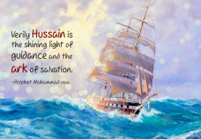 A freed one of Husayn (a.s)
