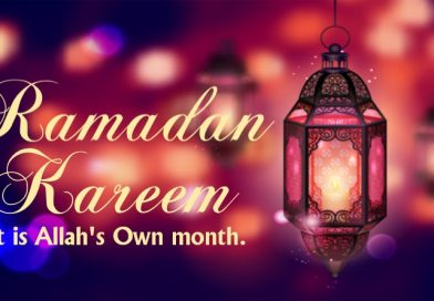 It is Allah's Own month