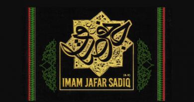 Imam Jafar Sadiq (a.s)   Sheikh Mansour Leghaei