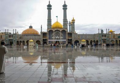 Hazrat Fatima al-Ma'suma