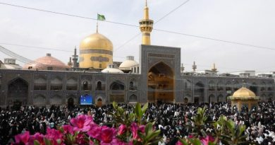 Imam al-Rida (AS)
