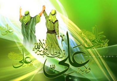 As for each one who has taken me as his master,`Ali is now his master