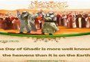 Eid Ghadeer Mubarak