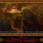 Condolences on the martyrdom anniversary of Ruqayyah bint Al-Ḥusayn (S)