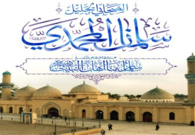 The 8th of Safar is the day of the Salman Farsi's passing away