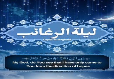 Laylat al-Ragha'ib Deeds