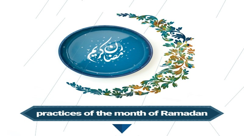 Practices of The first night -The first day of Ramadan
