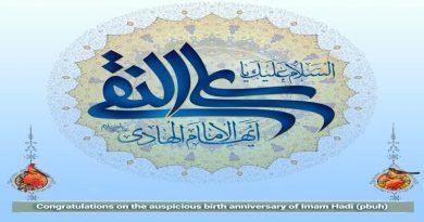auspicious birth anniversary of Imam Hadi (pbuh)