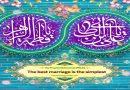 Anniversary of the marriage of Hazrat Ali PBUH and Hazrat Fatemeh PBUH