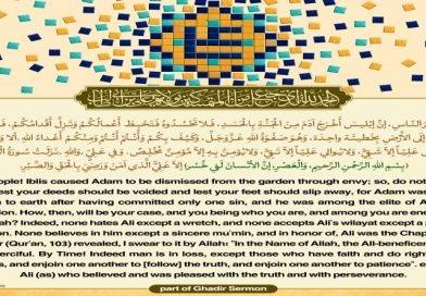 part of Ghadir_Sermon