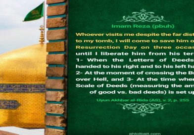 The martyrdom of Imam Reza (as) according to the narration