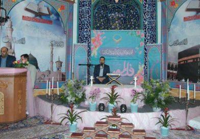 تصویر / محفل انس با قرآن کریم