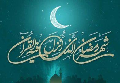 برنامه های نیمه دوم ماه مبارک رمضان و لیالی قدر