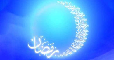اوقات شرعی ماه مبارک رمضان 1398 – کپنهاگ