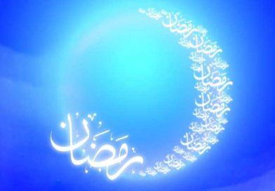 اوقات شرعی ماه مبارک رمضان به افق کپنهاگ