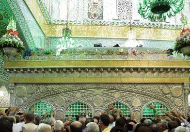 23 ذی القعده روز زیارتی امام رضا علیه السلام