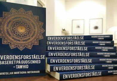 چاپ کتاب ارزشمند جهان بينی توحیدی شهید مطهری به زبان دانمارکی
