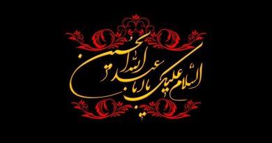 جلسات سوگواری حضرت سید الشهداء سلام الله علیه