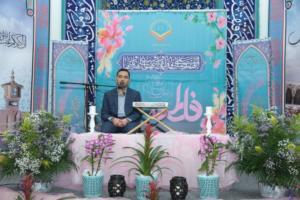 محفل انس با قرآن - 9/3/2018